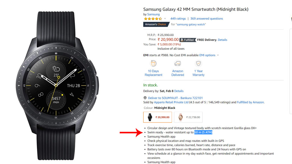 Samsung Gear 42MM Smartwatch is rated 5 ATM
