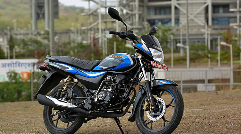 Best Mileage Bikes of India Today – Top 10 List!