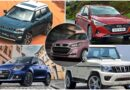 Best Cars Under 10 Lakhs in India